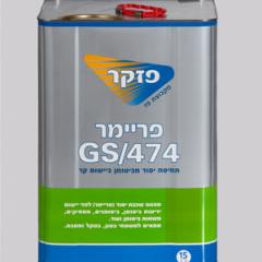 PRIMER GS/474